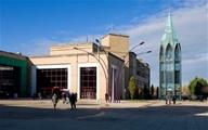 Basildon Centre