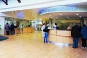 Basildon Centre Reception